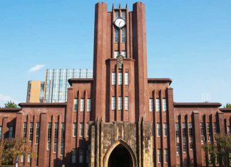 Blockchain Course Offered At University Of Tokyo