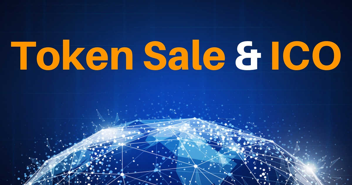 what is a token sale