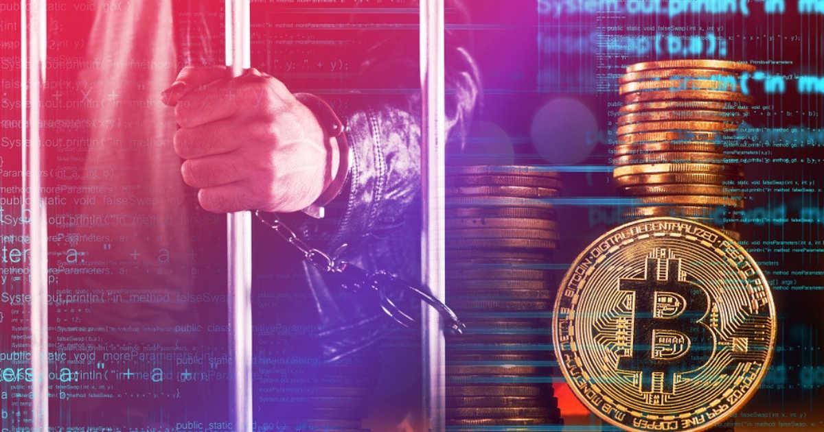 wex cryptocurrency exchange