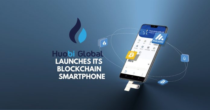 Huobi is Launching