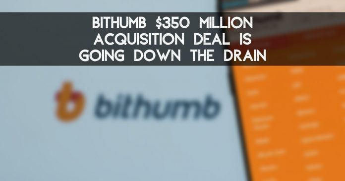 Bithumb will not conclude a deal