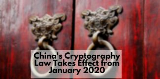 China's Cryptography Law is About to Take Effect