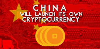 """China is Even """"Closer"""" to Launching its Own Cryptocurrency"""