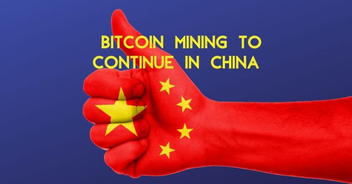 China will not ban bitcoin mining