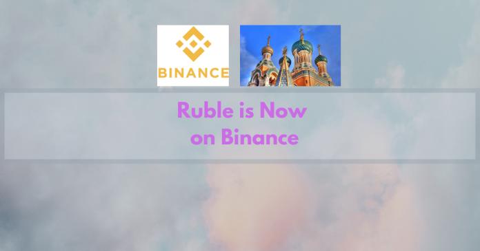 Binance is Feeling