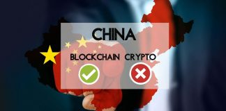 China: Yes to Blockchain, Still No to Crypto