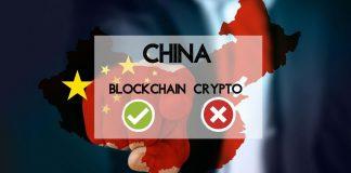 China: Yes to Blockchain, Still No to Crypto