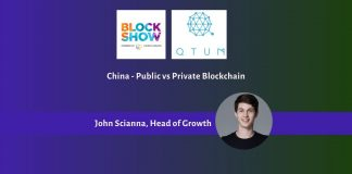 Public blockchain in China