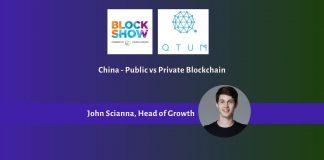 Public blockchain in China