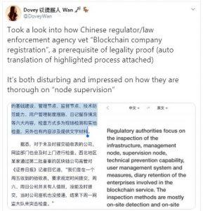 No crypto in China