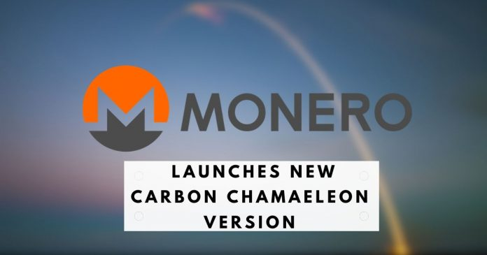 Monero (XMR) Launches New Carbon Chamaeleon Version