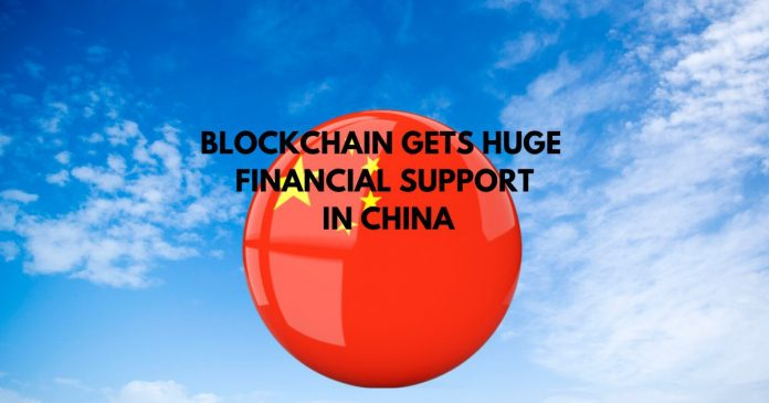 Blockchain gets huge financial support in China