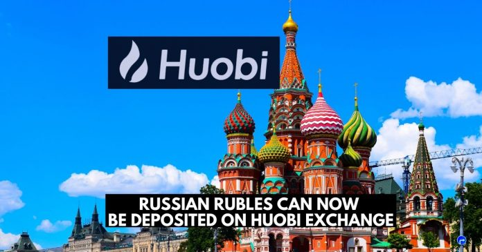 Huobi and the Russian ruble