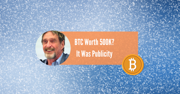 McAfee Asks: Did You Actually Expect Me to Eat My D##K?