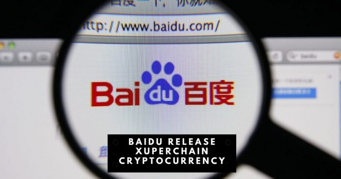 Baidu Releases Xuperchain Cryptocurrency