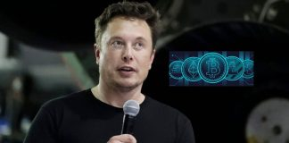 Elon Musk Cryptocurrency
