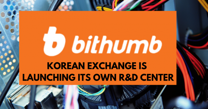 Bithumb Opens an R&D Center