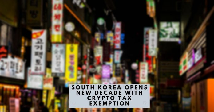 No Crypto Tax in South Korea. For Now