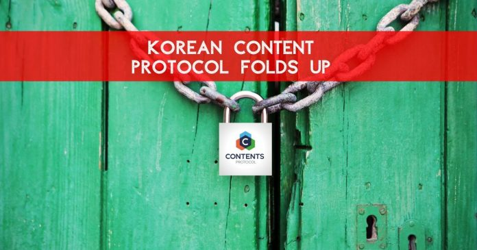 Korean Content Protocol Folds up