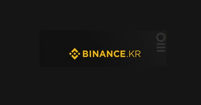 Binance Sets Up New Exchange in South Korea