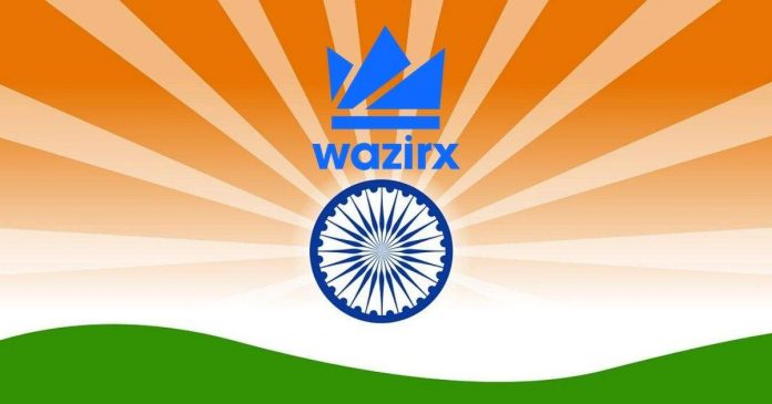 Lightning Fast- WazirX Enables INR Deposits and Withdrawals