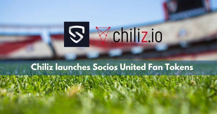 Chiliz launches Socios United Fan Tokens