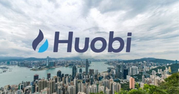 Huobi to Relaunch US Operations