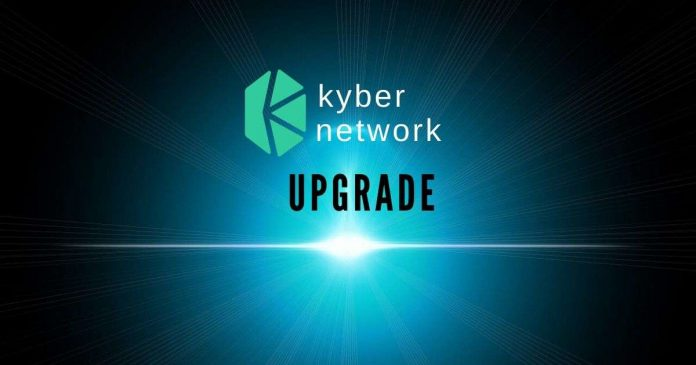 Kyber Network Katalyst Upgrade
