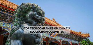 Blockchain Committee in China