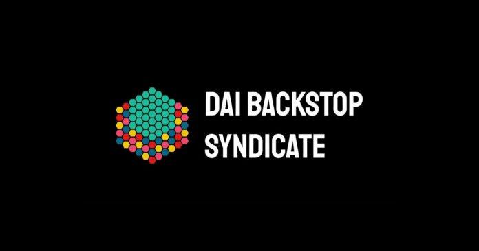 DAI Backstop Syndicate