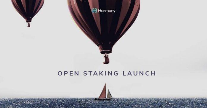 harmony one staking epoch