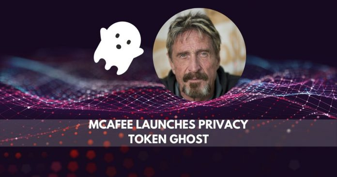 mcafee launches Privacy token Ghost