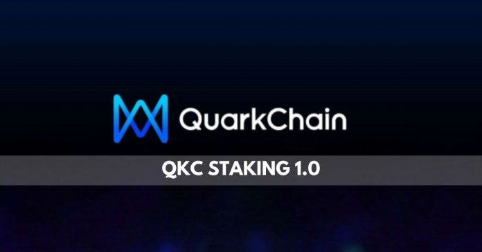 QuarkChain QKC staking 1.0