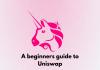 How To Use The Uniswap Exchange