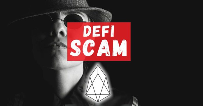 DeFi Exit Scam Alert - $2.5M Moved