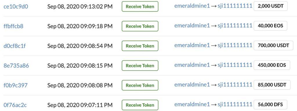 EMD EXIT scam