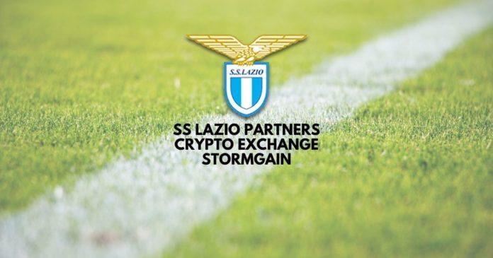 SS Lazio Partners Crypto Exchange StormGain