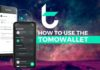 How To Use the TomoWallet