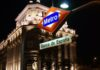 Bank of Spain to Examine Digital Currency