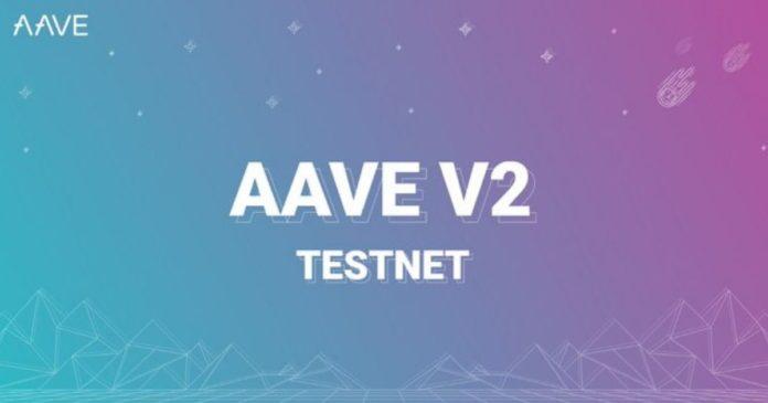 Exploring AAVE V2 Testnet