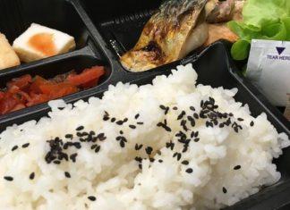 SushiSwap Introduces BentoBox Lending Solution