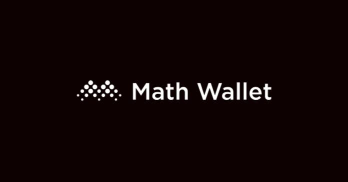 Usage Guide of the Math Wallet - Part I