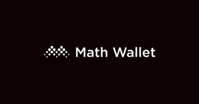 Användarhandbok för matematikplånboken - del II