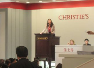 Christie's to Auction Nine Rare CryptoPunks NFTs