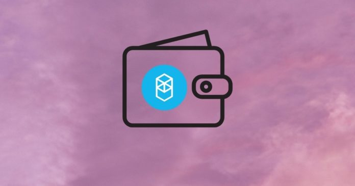 Fantom wallet guide