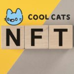 NFT cool cats